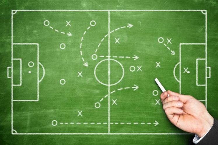 Cum sa faci biletul zilei la fotbal ''sigur''?